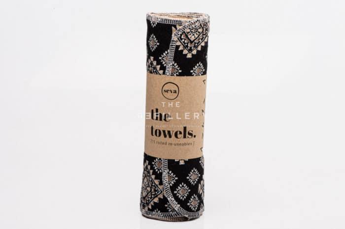 Seva Towels - Brown & Black